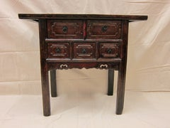 19th Century Chinese Console Table