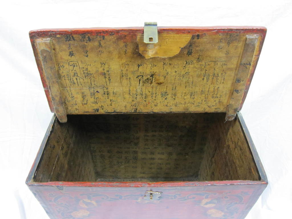 Wood 19th Century Mongolian Chest For Sale