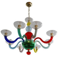 Colorful Chandelier in the Style of Gio Ponti
