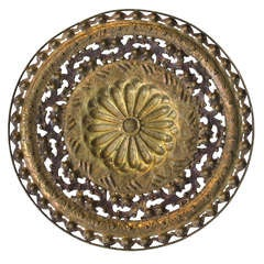 Over Sized Decorative Brass Plate