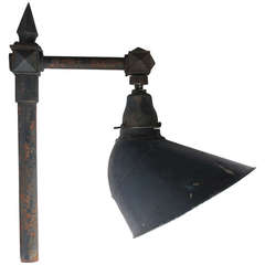 Antique Industrial Wall Sconce