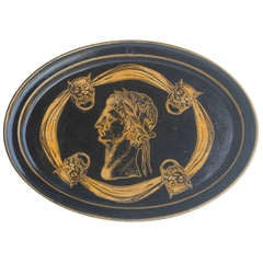 Italian 1930's Decorative Lacquered Tray