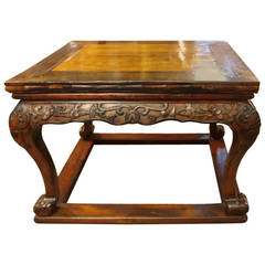 18th Century Chinese Offering Table in Elmwood