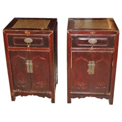 Pair Of Chinese Bordeaux Lacquered Side Cabinets With Pudding Stone Tops