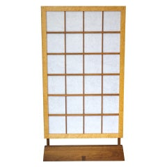 George Nakashima Floor Screen