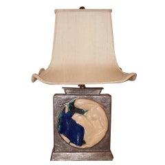 Edouard Cazaux Table Lamp
