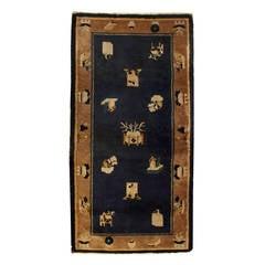 Early 20th Century Peking Rug