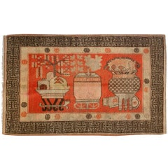 Early 20th Century Samarkand Rug 6 2 Quot X 11 6 Quot At 1stdibs
