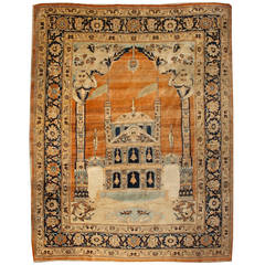 19th Century Haji Jalili Tabriz Pictorial Prayer Rug