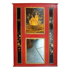 French or Italian chinoiserie or japanned trumeau mirror