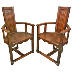 Pair of Chaises Caquetoires with Linenfold Backs