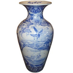 Blue And White Imari Monumental Floor Vase