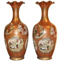 Pair of Large Orange and Gold Gilt Japanese Satsuma Vases