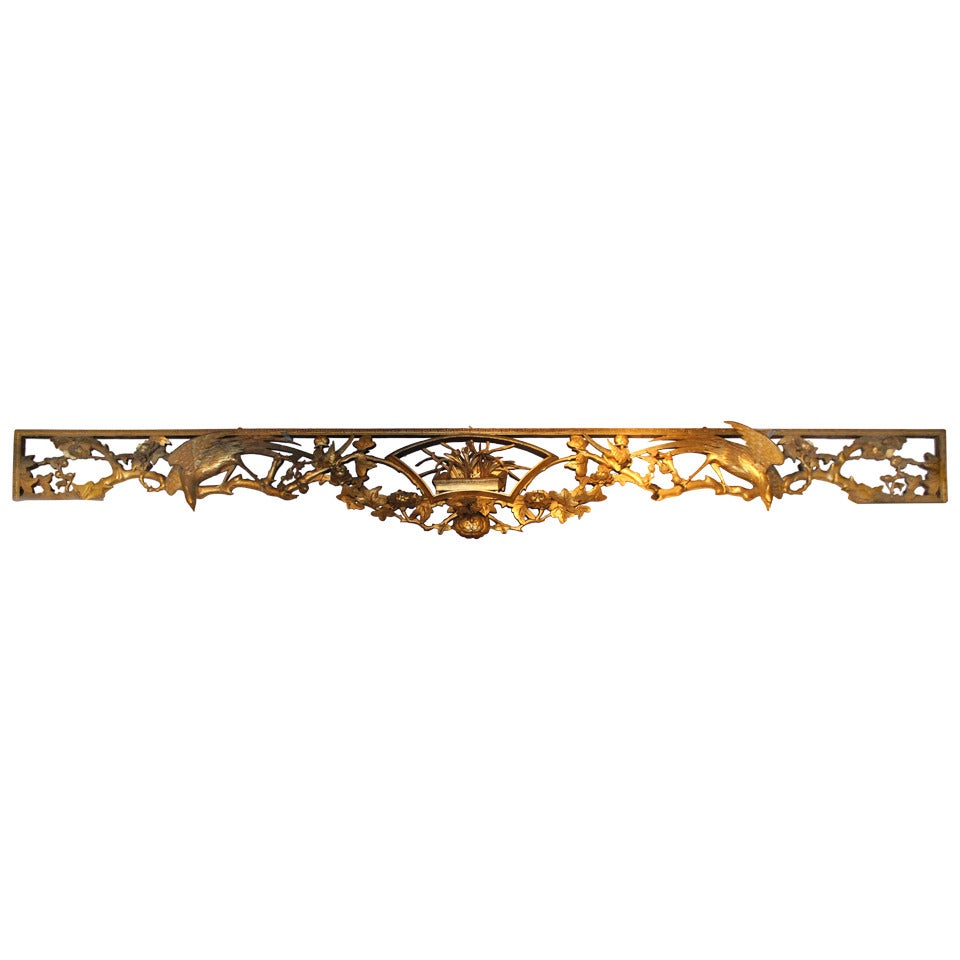 19th c Carved & Gilded Chinese Architectural Screen or Valance