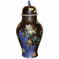 19th c Japanese Covered Jar with Bird, Butterfly & Foliate Decoration