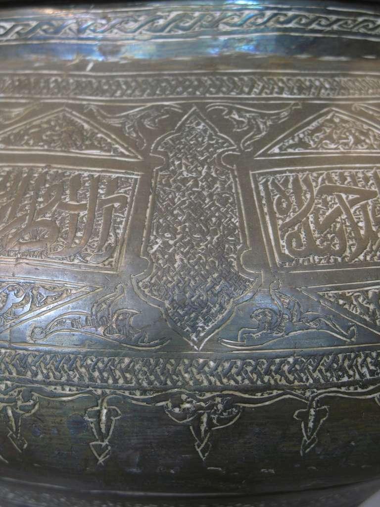 Antique Oriental Brass Floor Lamp For Sale 1