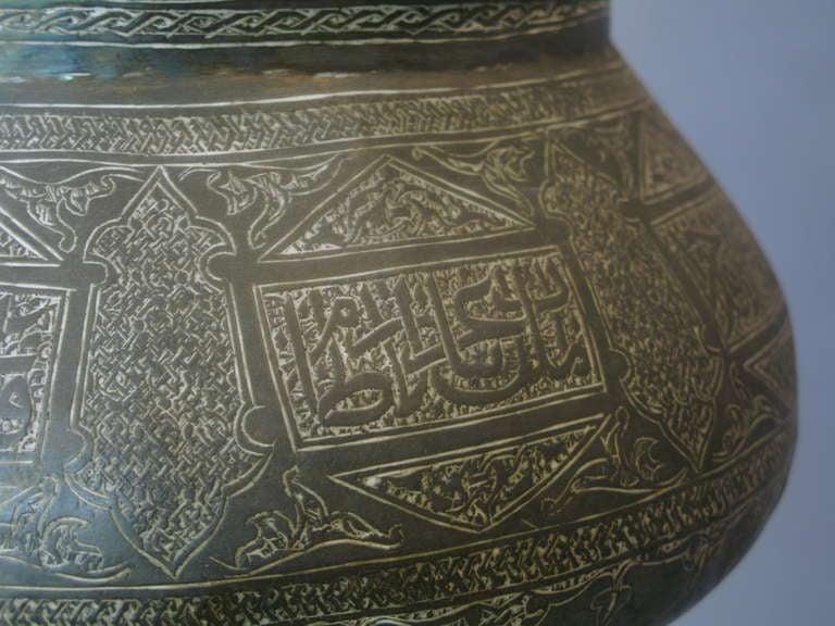 19th Century Antique Oriental Brass Floor Lamp For Sale
