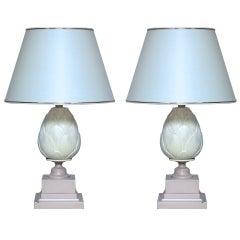 Pair of Artichoke Lamps - France, 1960's