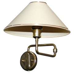 Swedish Wall Light With Adjustable Swing Arm