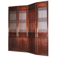 Elmwood four panel folding screen