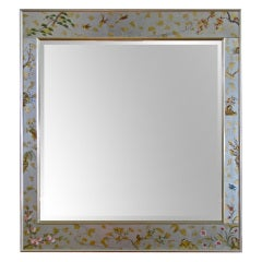 LaBarge Asian Motif Silver Gold Eglomise Wall Mirror