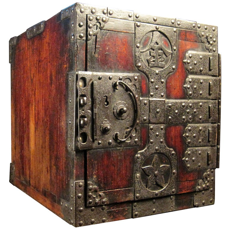 Large Japanese Sea Captains Chest At 1stdibs