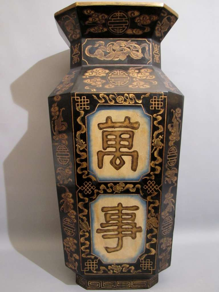 Important japanese vase in lacquered and gilded papier mch paper important japanese vase in lacquered and gilded papier mch circa 1930 for reviewsmspy