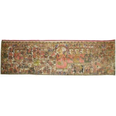 Antique Indian Tapestry
