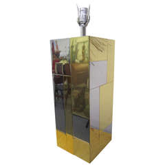 Gorgeous Paul Evans Cityscape Brass and Chrome Patchwork Lamp, Mid-Century