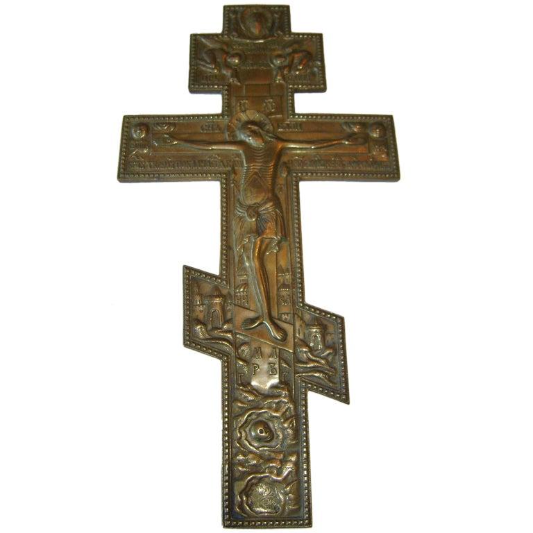 Antique Russian 19 Th C Orthodox Bronze Cross At 1stdibs