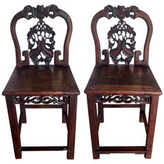 Pair of Antique Chinese Hardwood Side Chairs