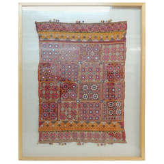 Framed Indian Embroidery and Beaded Textile