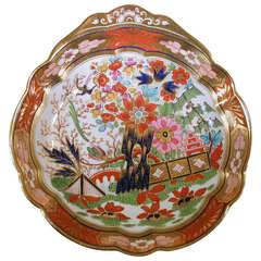 """Antique Worcester """"Pagoda"""" Pattern Porcelain Shell Dish"""