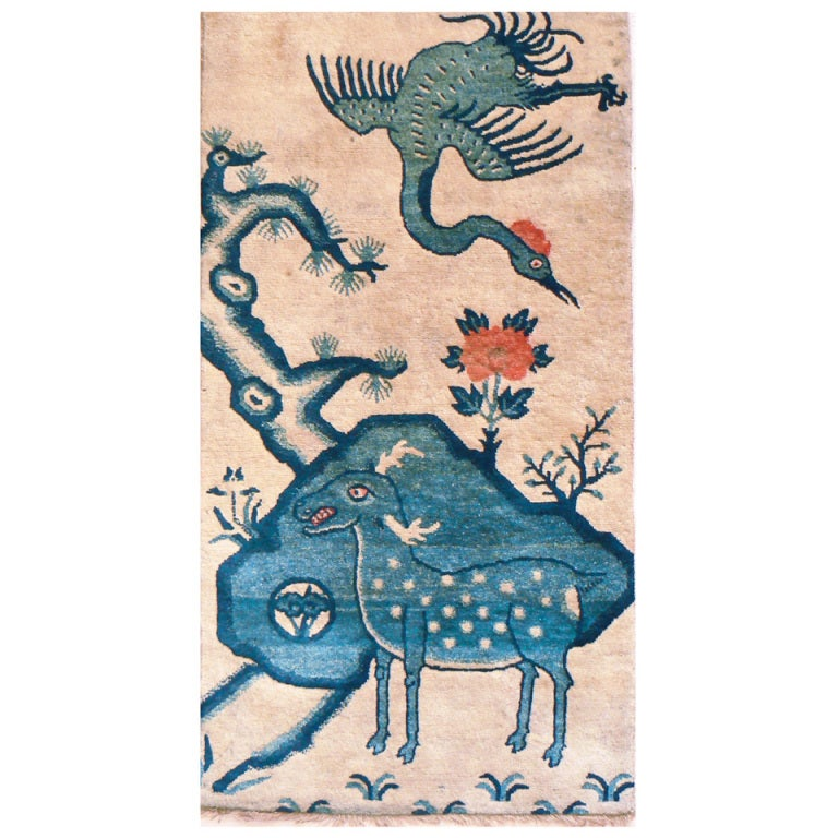Antique Chinese Pictorial Baotou Carpet For Sale