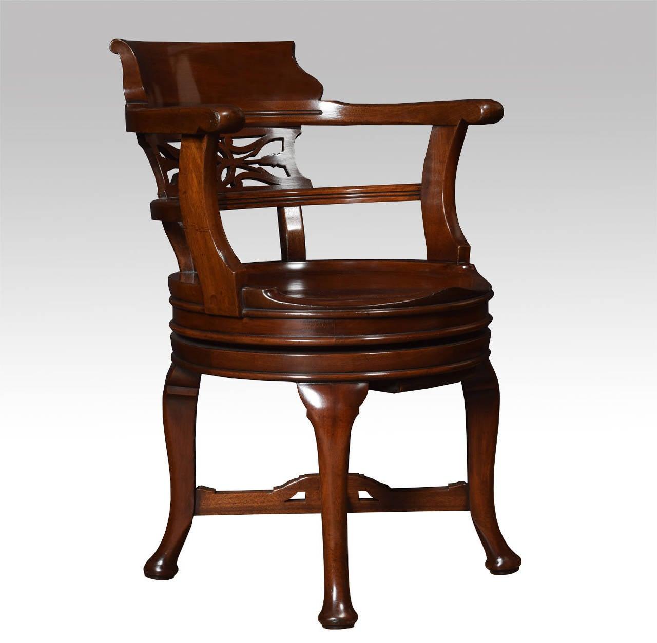 Mahogany Swivel Desk Chair at 1stdibs