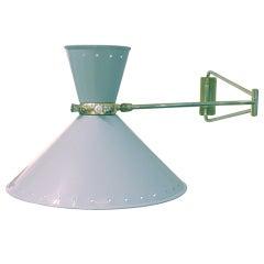Lunel Adjustable Wall Light