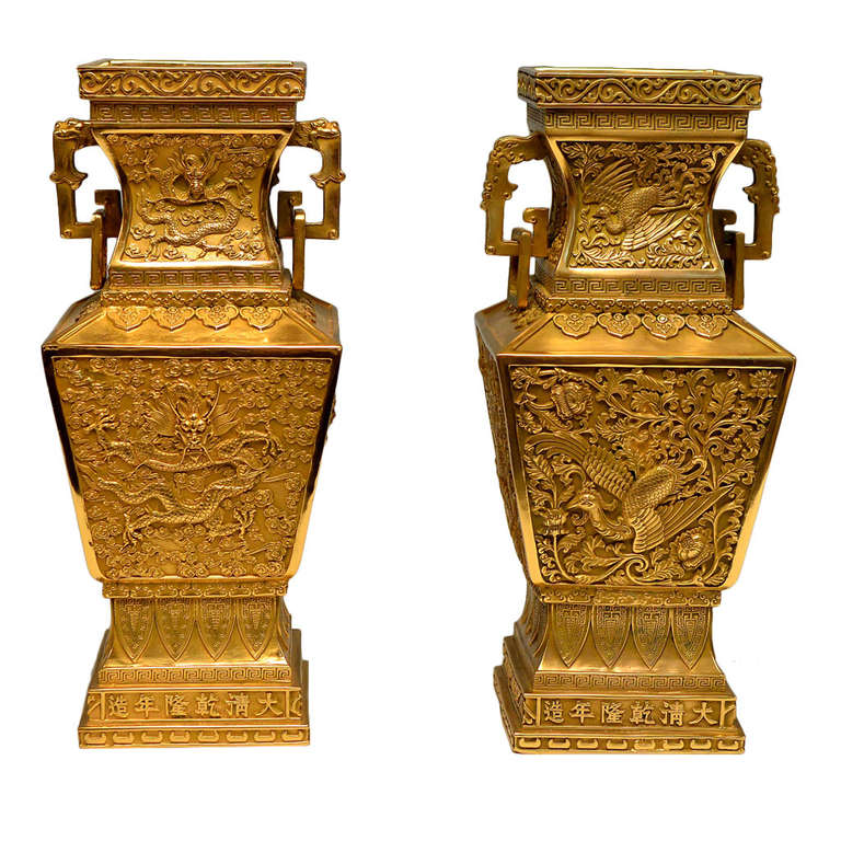 A Pair Of Fine Cast Gilt Bronze Vases With Handles Fanghu