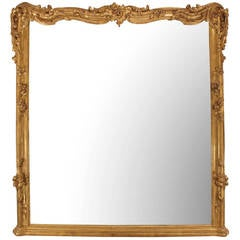 Italian 19th Century Louis XV Style Finely Carved Mecca Mirror