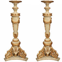 A Pair of Italian 18th Century Louis XVI period Patinated and Gilt Pedestals
