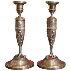 A Pair of German Empire Period Silver Candlesticks by J.M.Schott with Greek Key