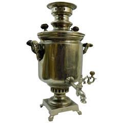 Circa 1825 Silver Russian Samovar