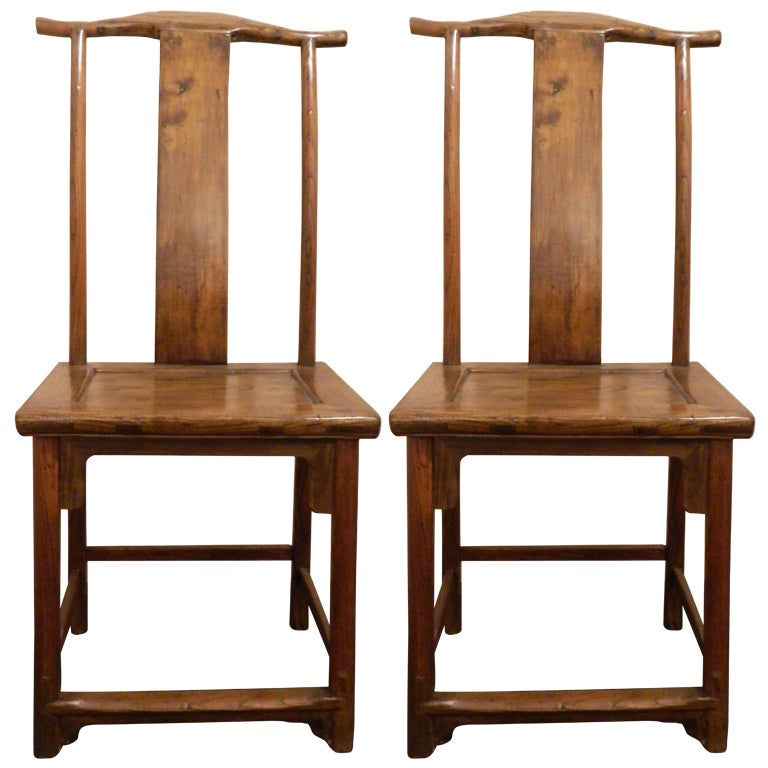 Pair of Chinese Elm Wood Spoon Chairs with S-Curved Back ...