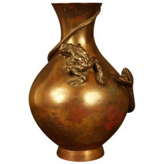 A  Dramatic Japanese Mottled Bronze Vase