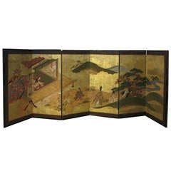Small Japanese Paper Screen