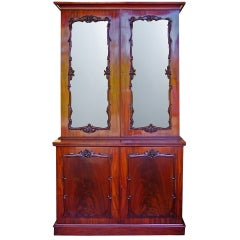 Georgian Mahogany Two Door Glass Cabinet Bookcase