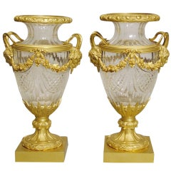 Good Pair of Antique Mantle Urns in the Louis XVI Manner