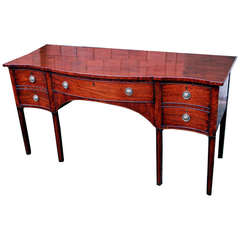 Antique Georgian Mahogany Serpentine Sideboard