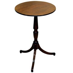 Antique Georgian Mahogany Wine Table