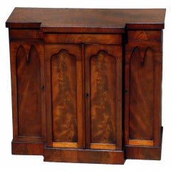 Antique Miniature Mahogany Cupboard