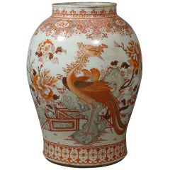 18th c. Large Kieng-Long period Vase
